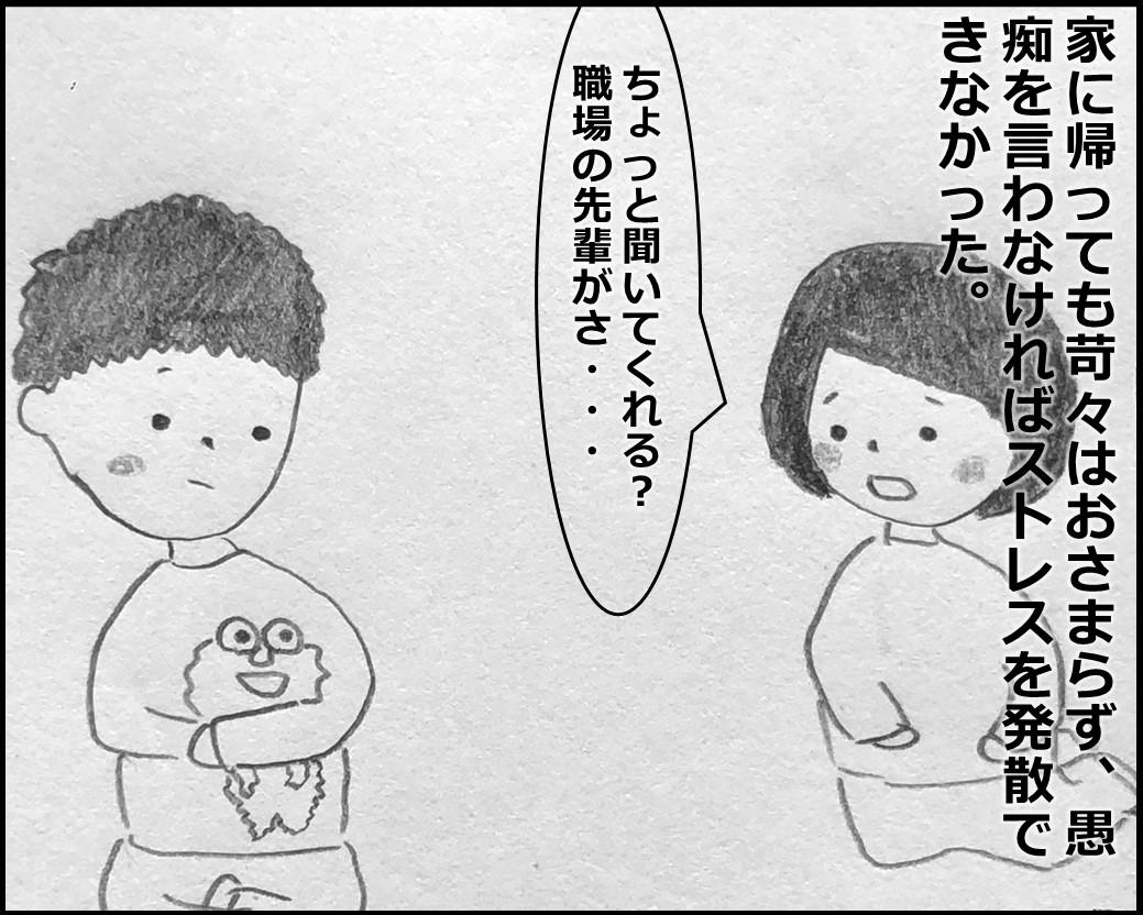 f:id:Megumi_Shida:20200214084953j:plain