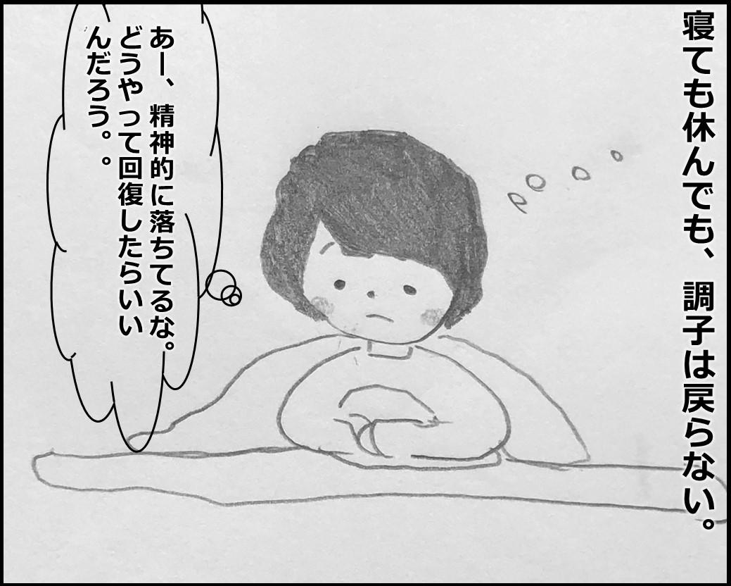 f:id:Megumi_Shida:20200214085000j:plain