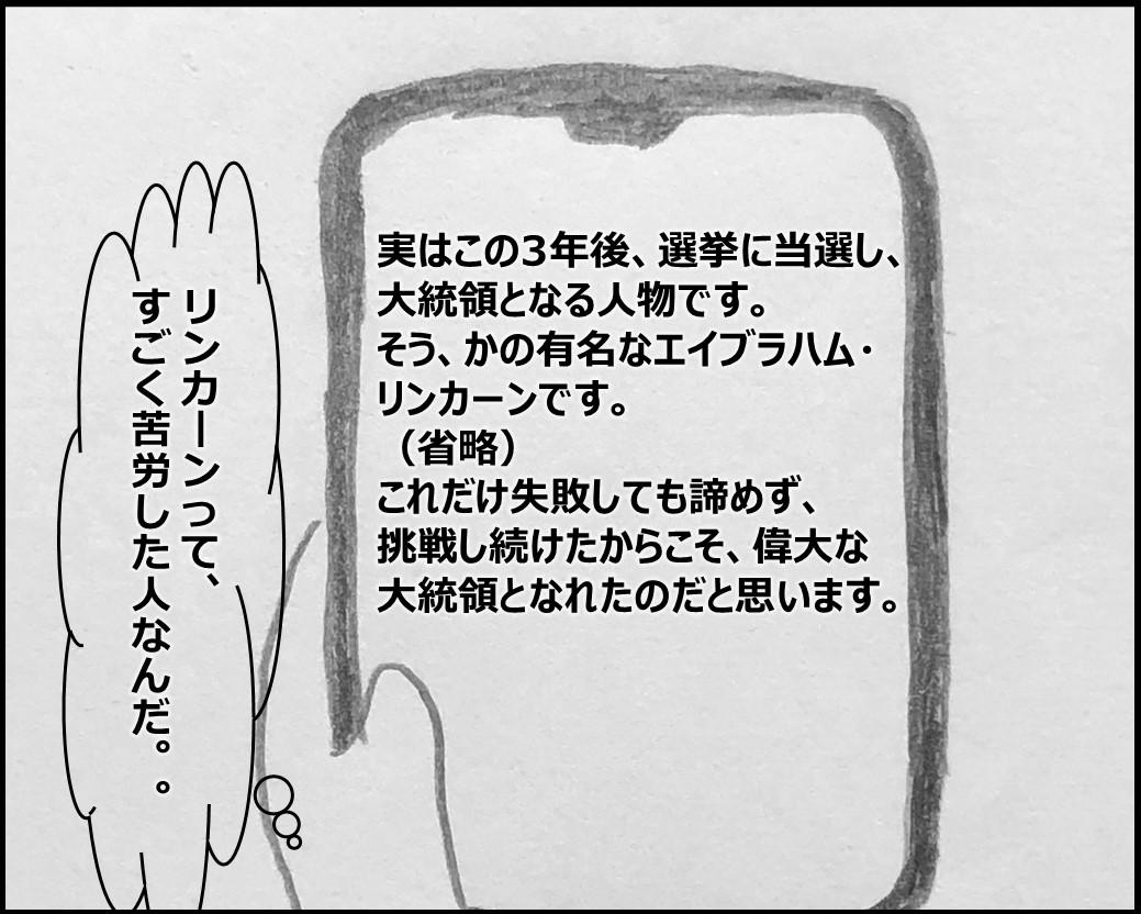 f:id:Megumi_Shida:20200214085014j:plain