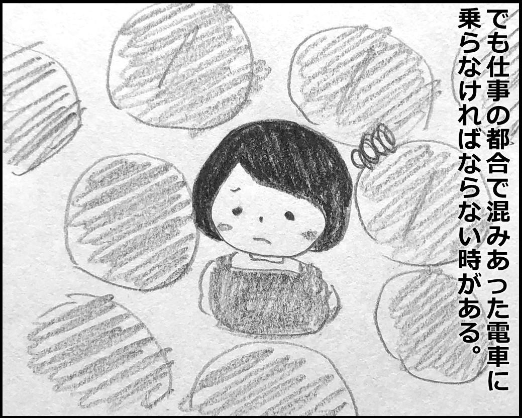 f:id:Megumi_Shida:20200218083247j:plain
