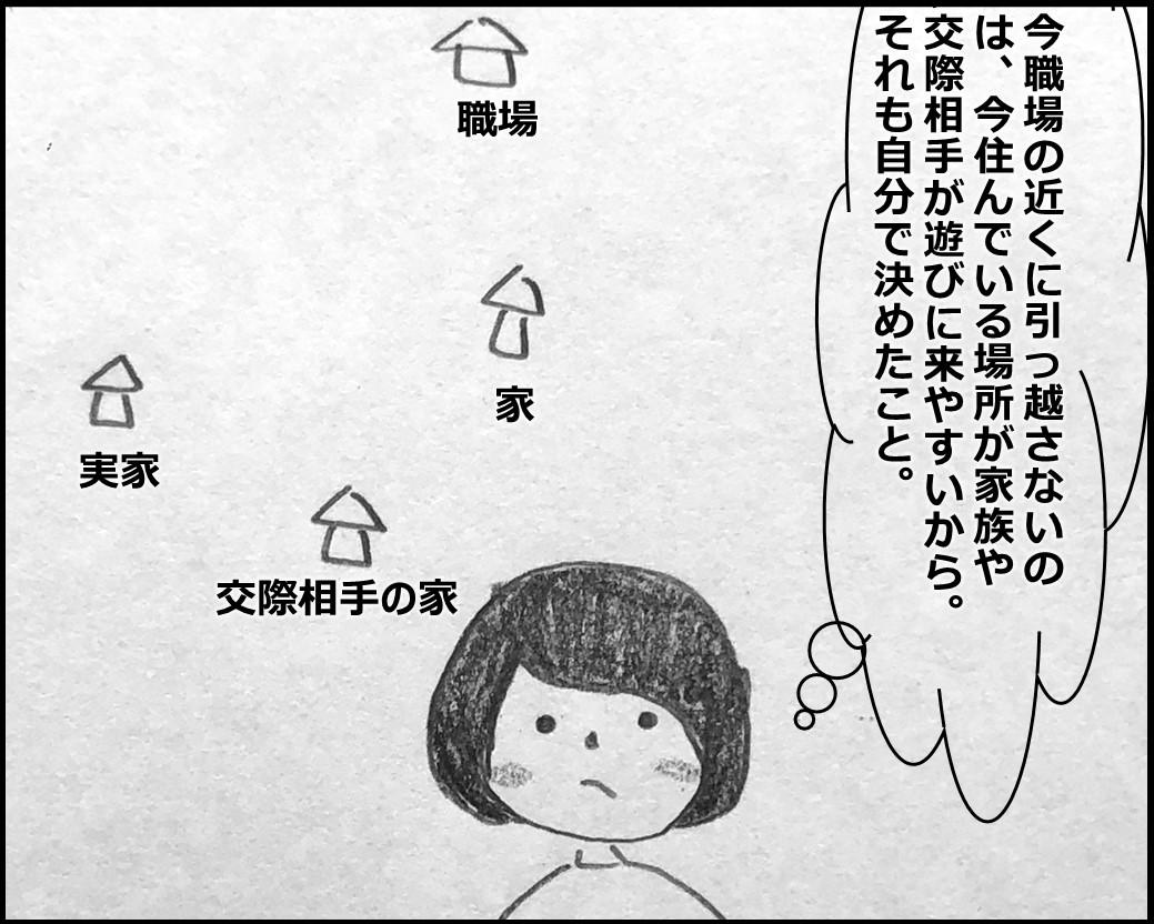 f:id:Megumi_Shida:20200218083310j:plain