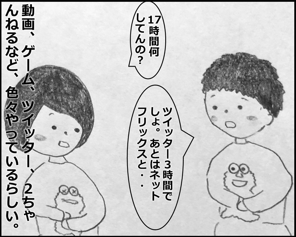 f:id:Megumi_Shida:20200219125239j:plain