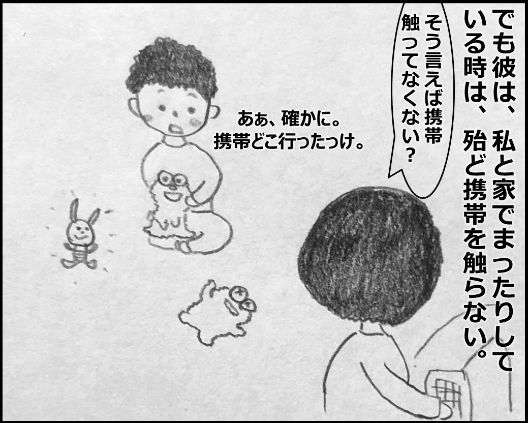 f:id:Megumi_Shida:20200219125247j:plain