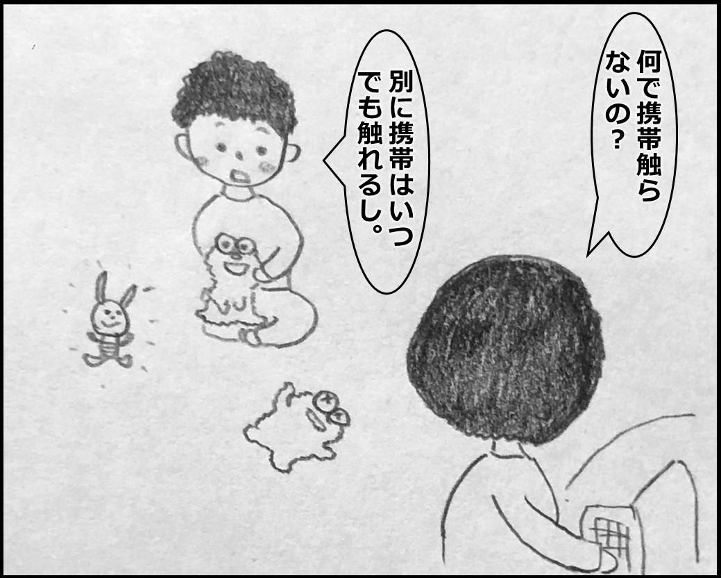 f:id:Megumi_Shida:20200219125254j:plain