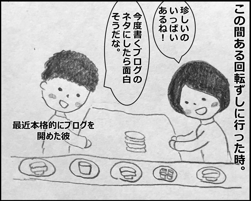 f:id:Megumi_Shida:20200219125301j:plain