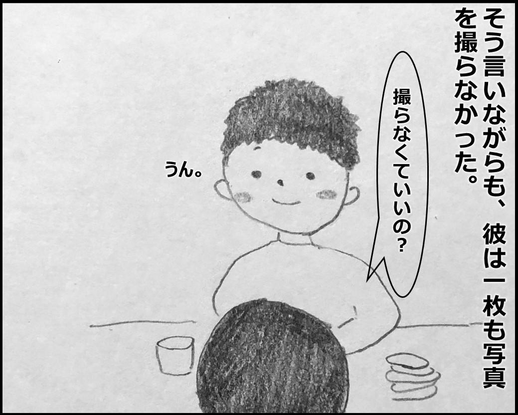 f:id:Megumi_Shida:20200219125313j:plain