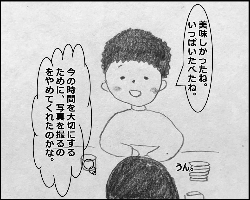 f:id:Megumi_Shida:20200219125319j:plain