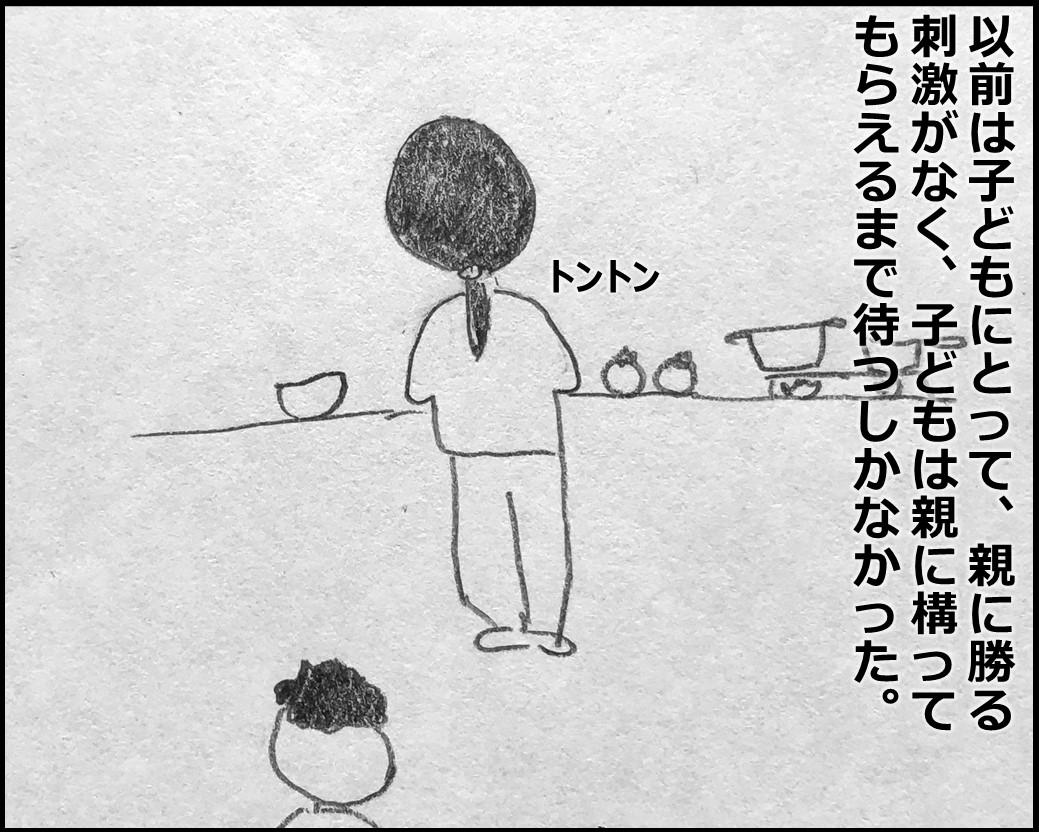 f:id:Megumi_Shida:20200220155553j:plain