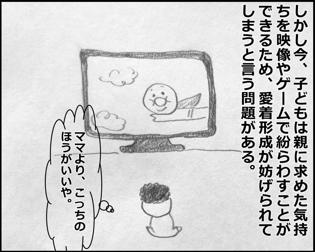 f:id:Megumi_Shida:20200220155601j:plain