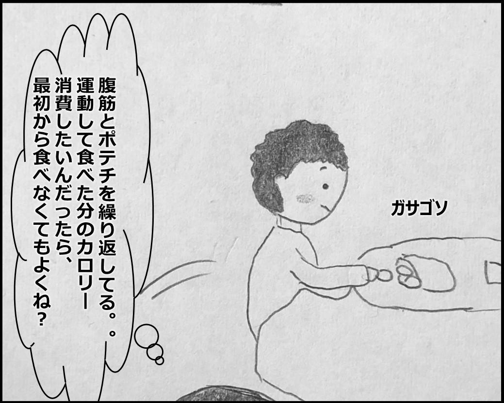 f:id:Megumi_Shida:20200223141238j:plain