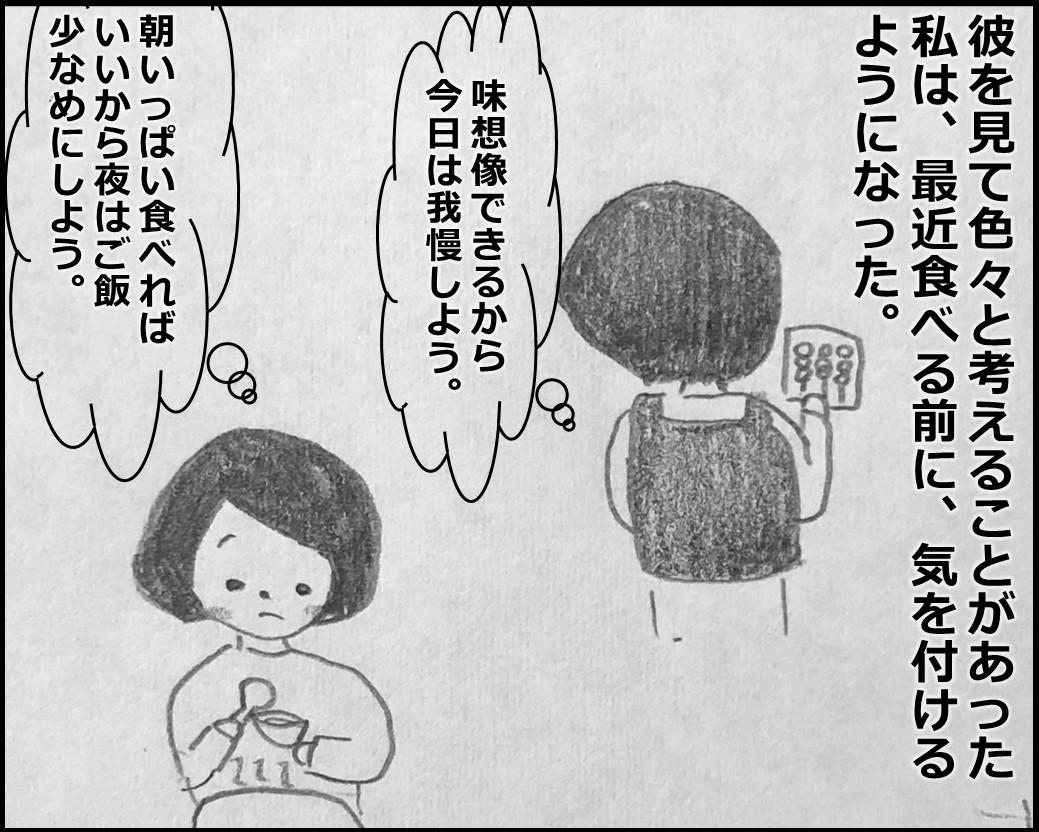 f:id:Megumi_Shida:20200223141252j:plain