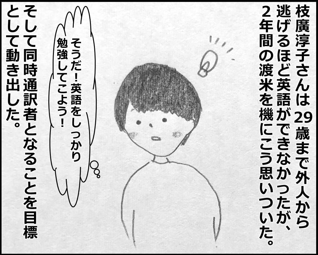 f:id:Megumi_Shida:20200227121549j:plain
