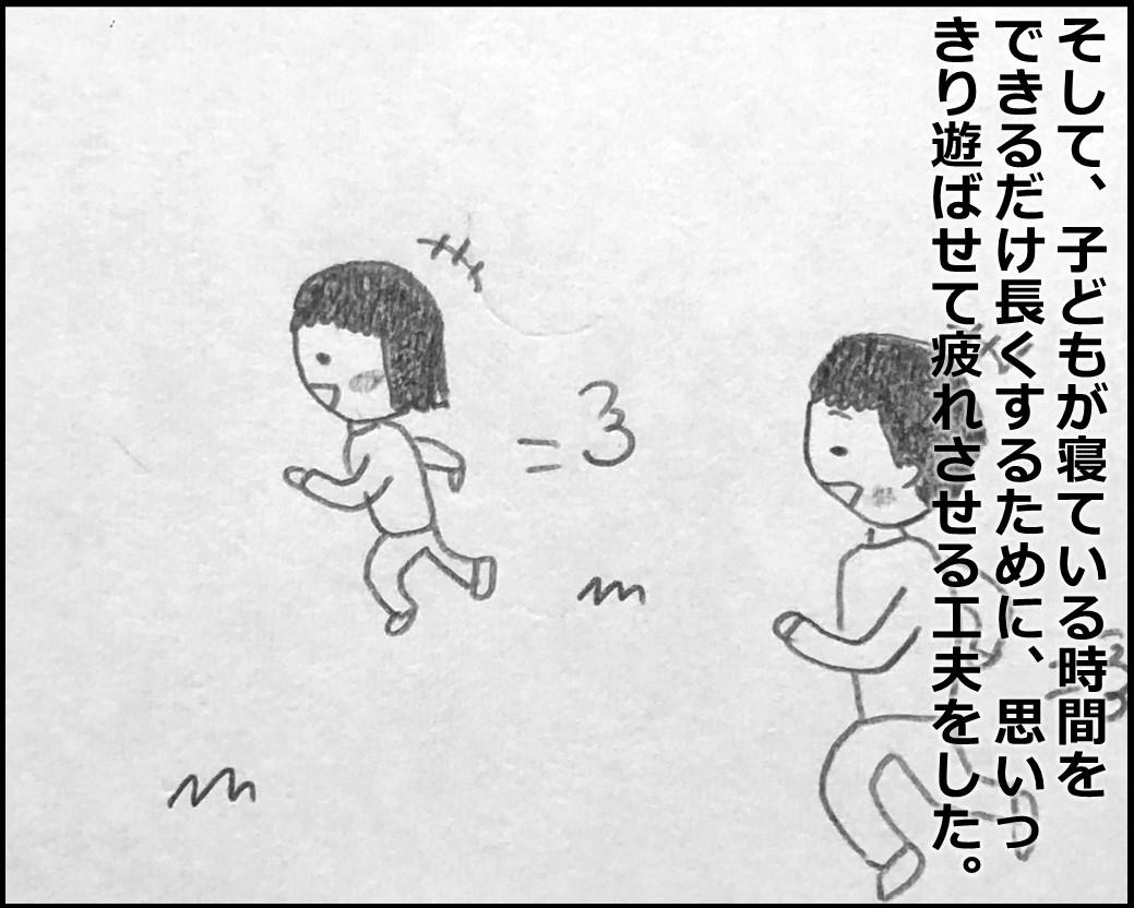 f:id:Megumi_Shida:20200227121605j:plain