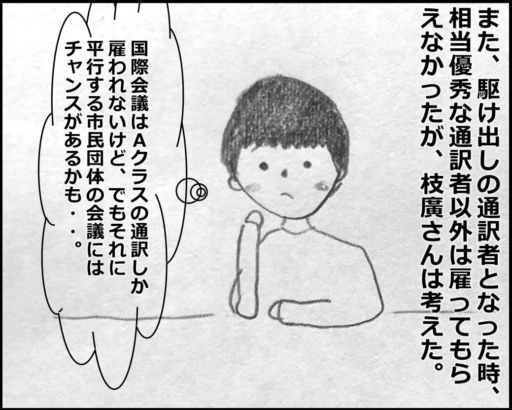 f:id:Megumi_Shida:20200228101746j:plain