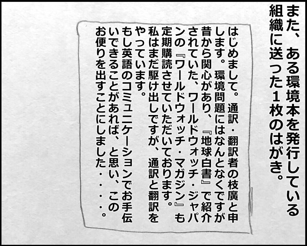 f:id:Megumi_Shida:20200228101826j:plain