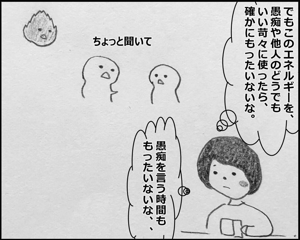 f:id:Megumi_Shida:20200304065526j:plain