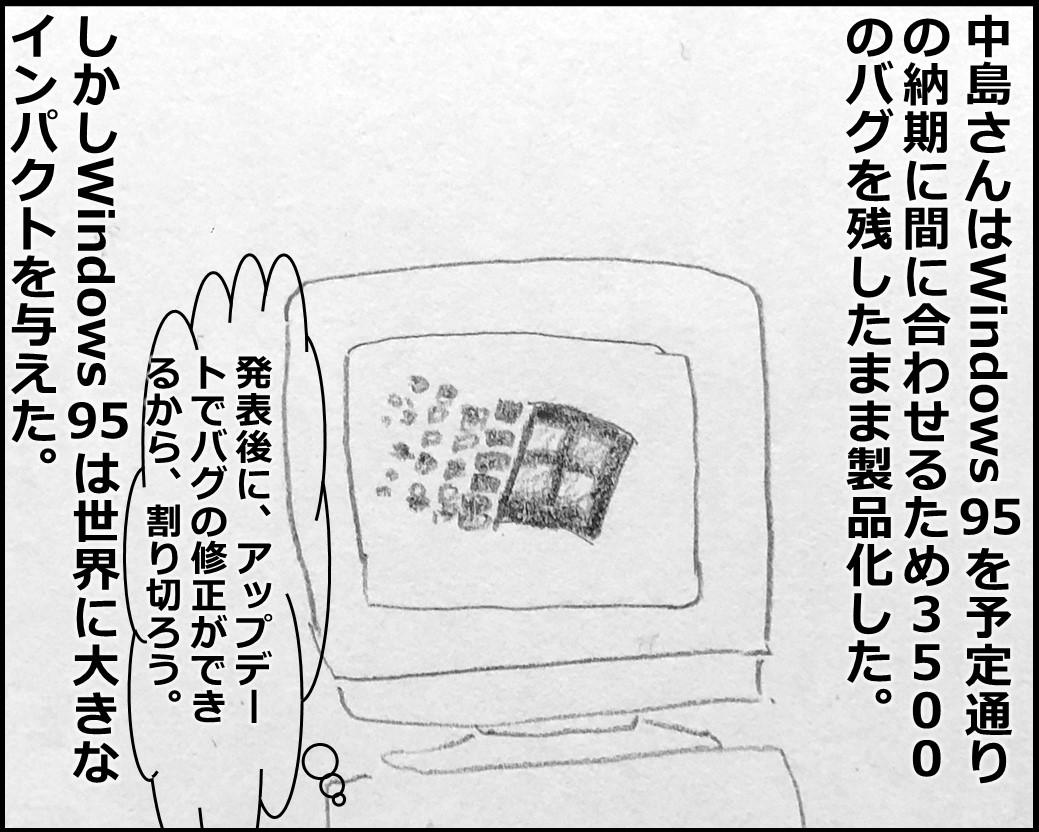 f:id:Megumi_Shida:20200307113249j:plain