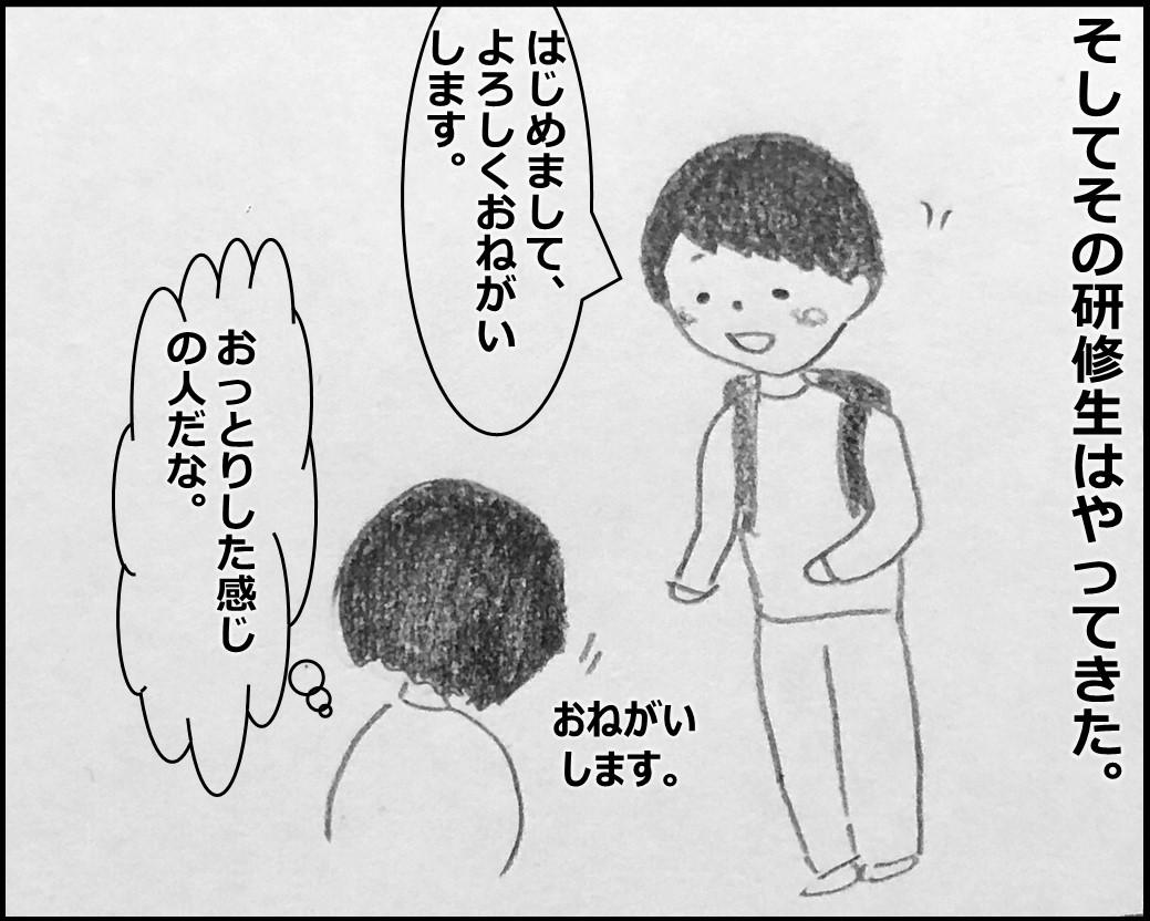 f:id:Megumi_Shida:20200308070551j:plain