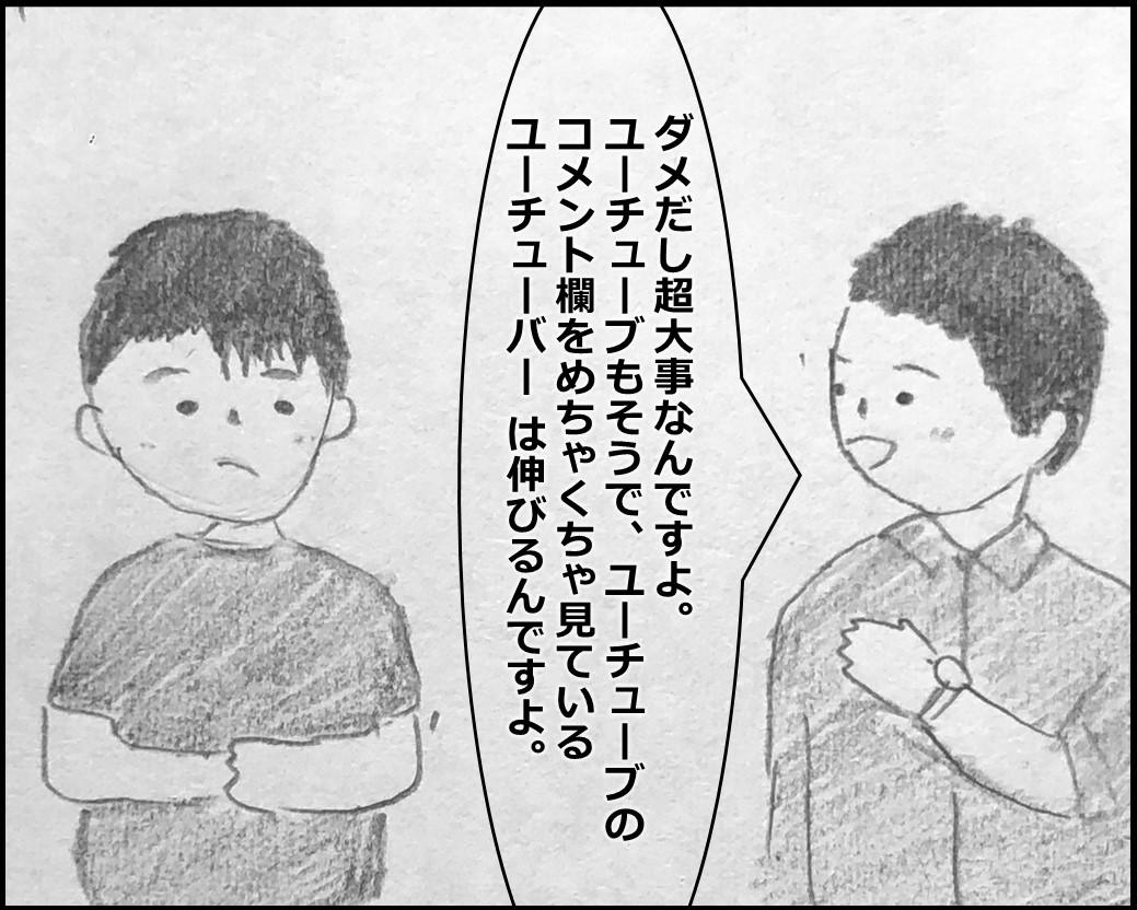 f:id:Megumi_Shida:20200310105926j:plain
