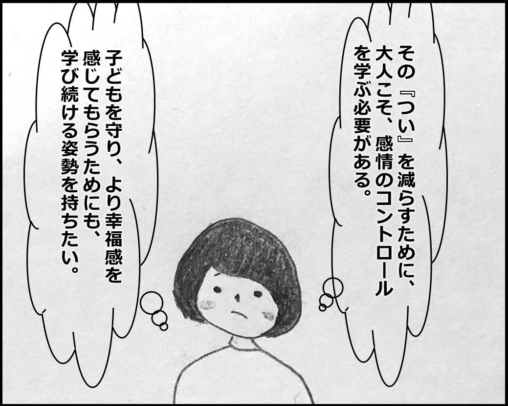 f:id:Megumi_Shida:20200311102700j:plain