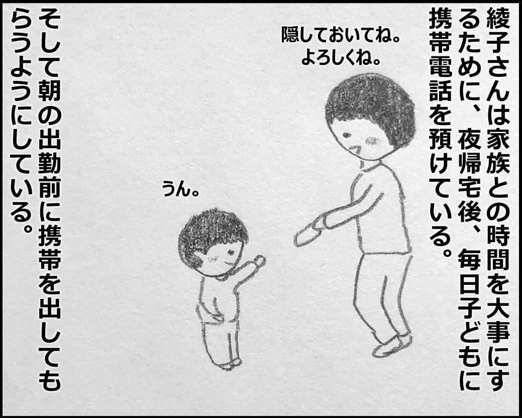 f:id:Megumi_Shida:20200312080424j:plain