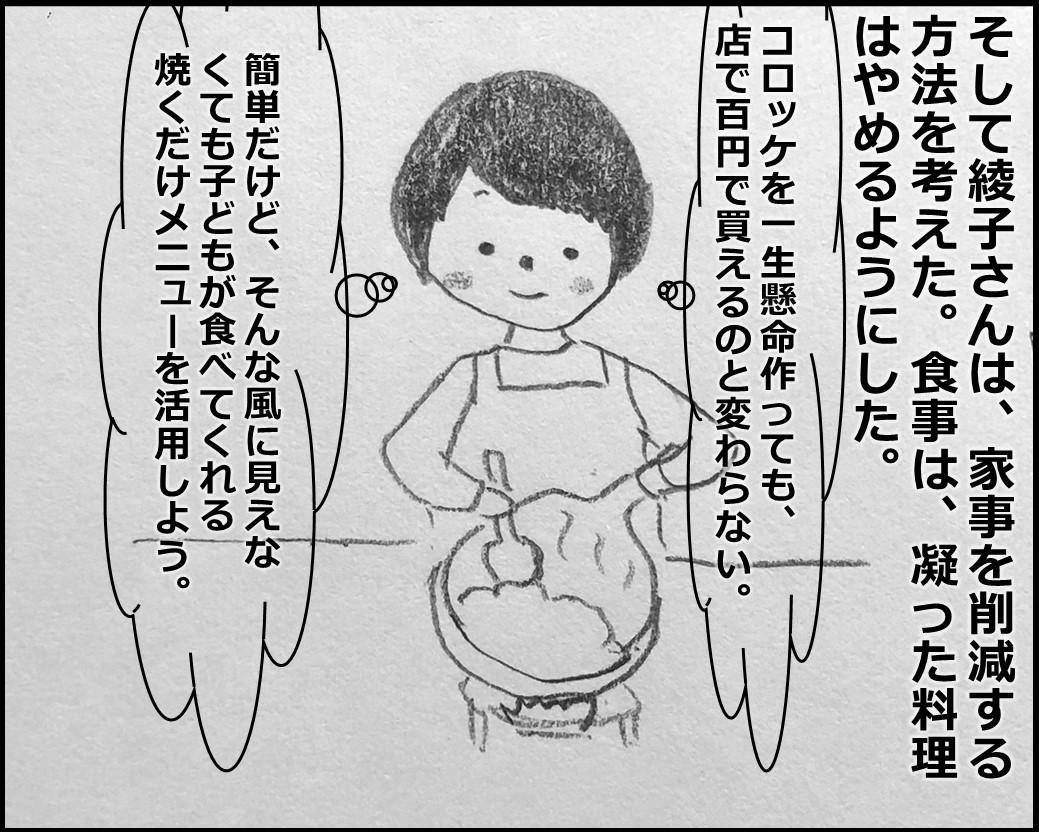 f:id:Megumi_Shida:20200312121002j:plain