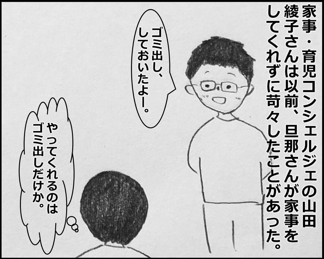 f:id:Megumi_Shida:20200313071536j:plain