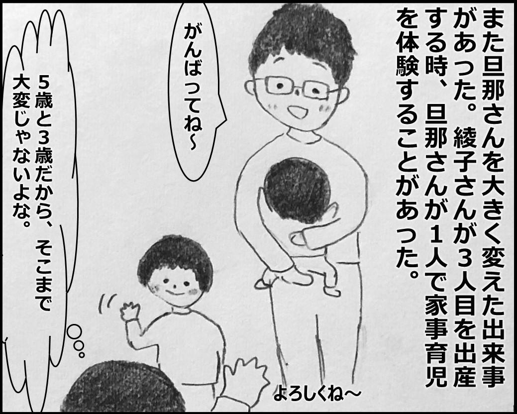 f:id:Megumi_Shida:20200313071558j:plain