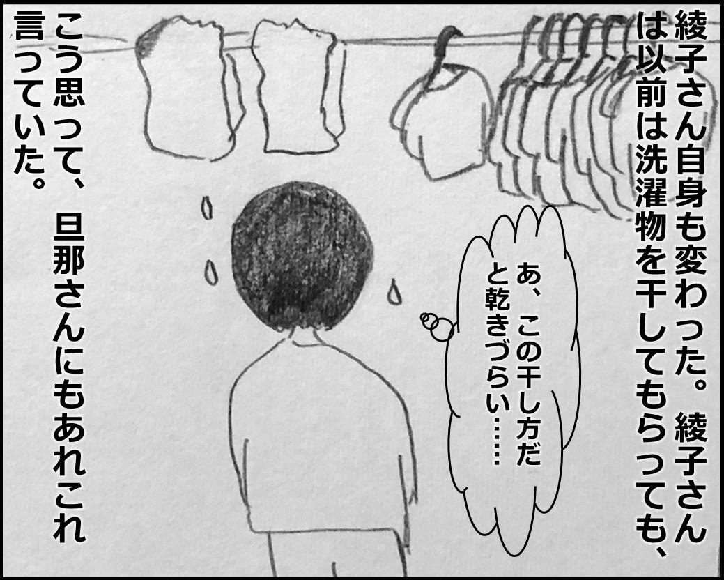f:id:Megumi_Shida:20200313071625j:plain