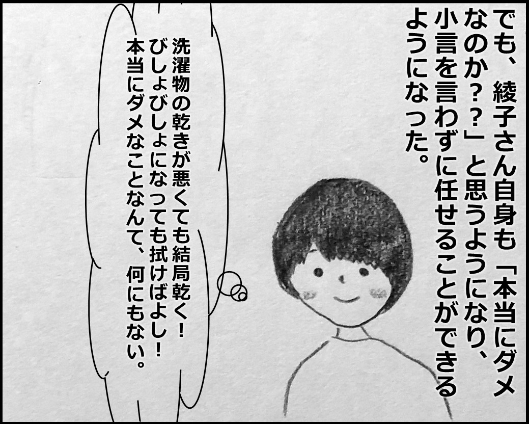 f:id:Megumi_Shida:20200313071632j:plain