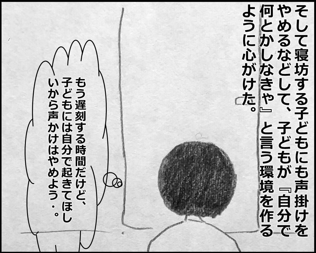 f:id:Megumi_Shida:20200316061540j:plain