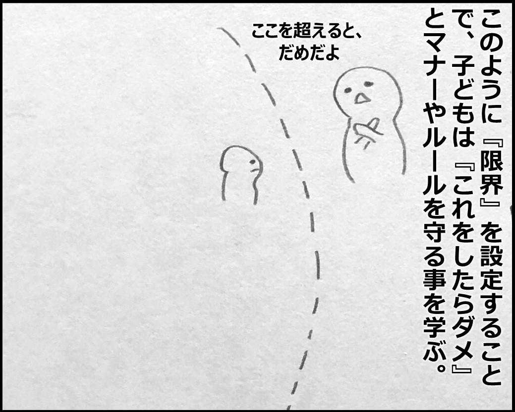 f:id:Megumi_Shida:20200318102703j:plain