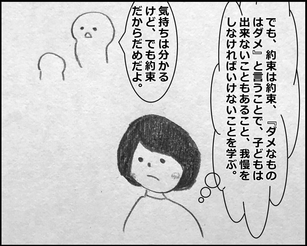 f:id:Megumi_Shida:20200318102727j:plain