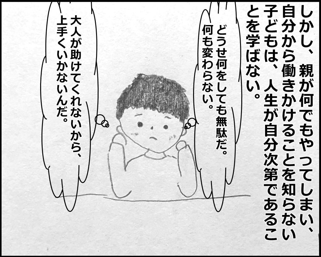 f:id:Megumi_Shida:20200318102928j:plain