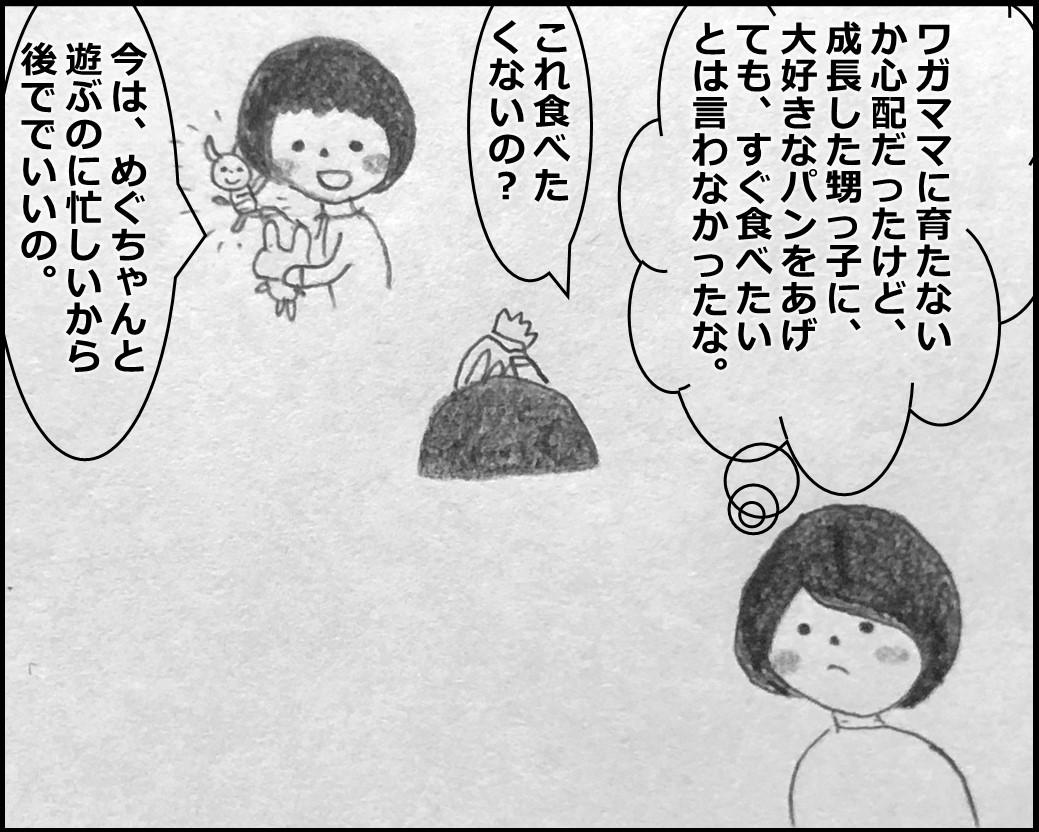 f:id:Megumi_Shida:20200320083026j:plain