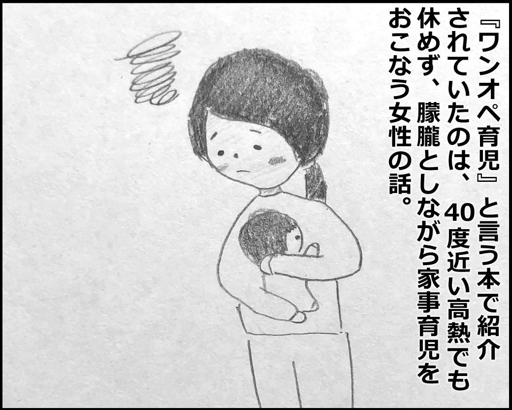 f:id:Megumi_Shida:20200321170820j:plain