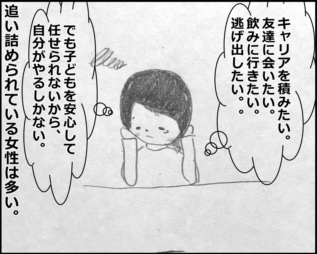 f:id:Megumi_Shida:20200321170825j:plain
