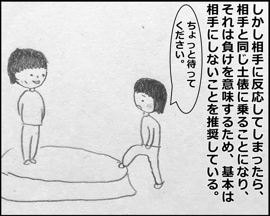 f:id:Megumi_Shida:20200324060147j:plain