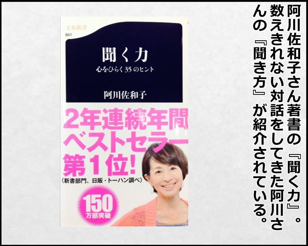 f:id:Megumi_Shida:20200325075140j:plain