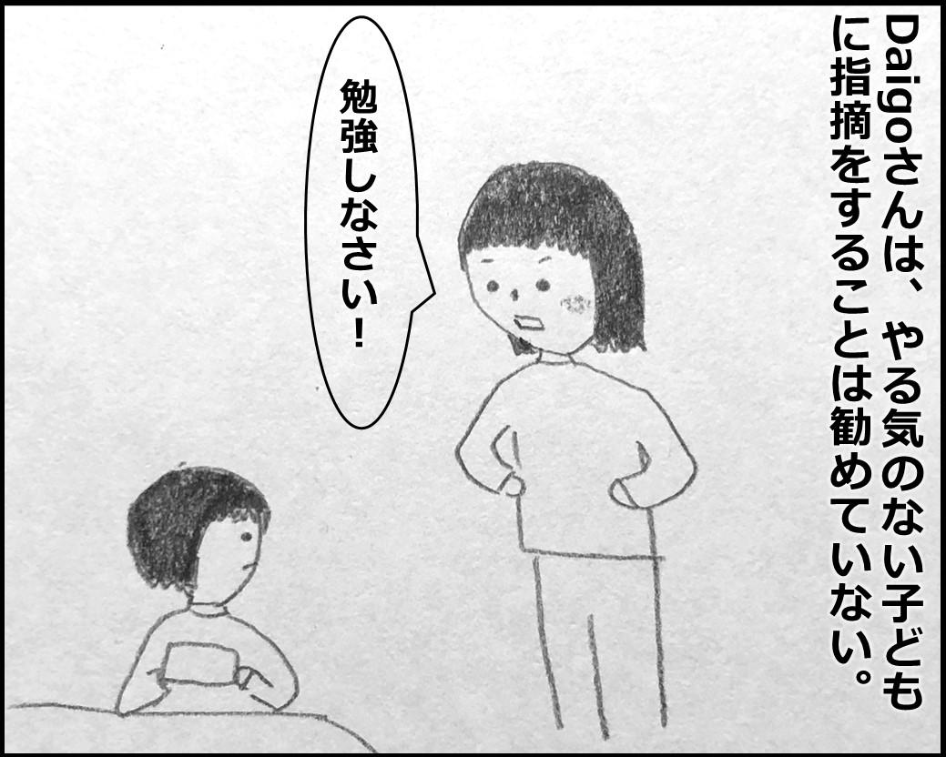 f:id:Megumi_Shida:20200326111625j:plain