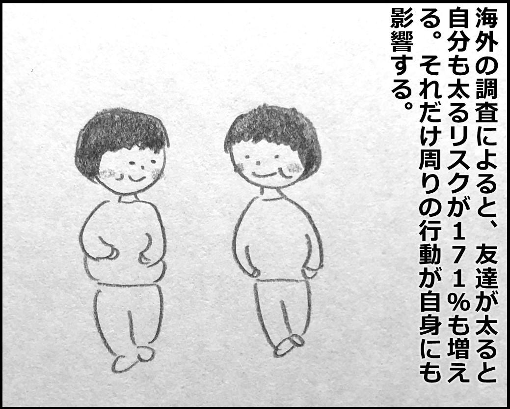 f:id:Megumi_Shida:20200326111649j:plain