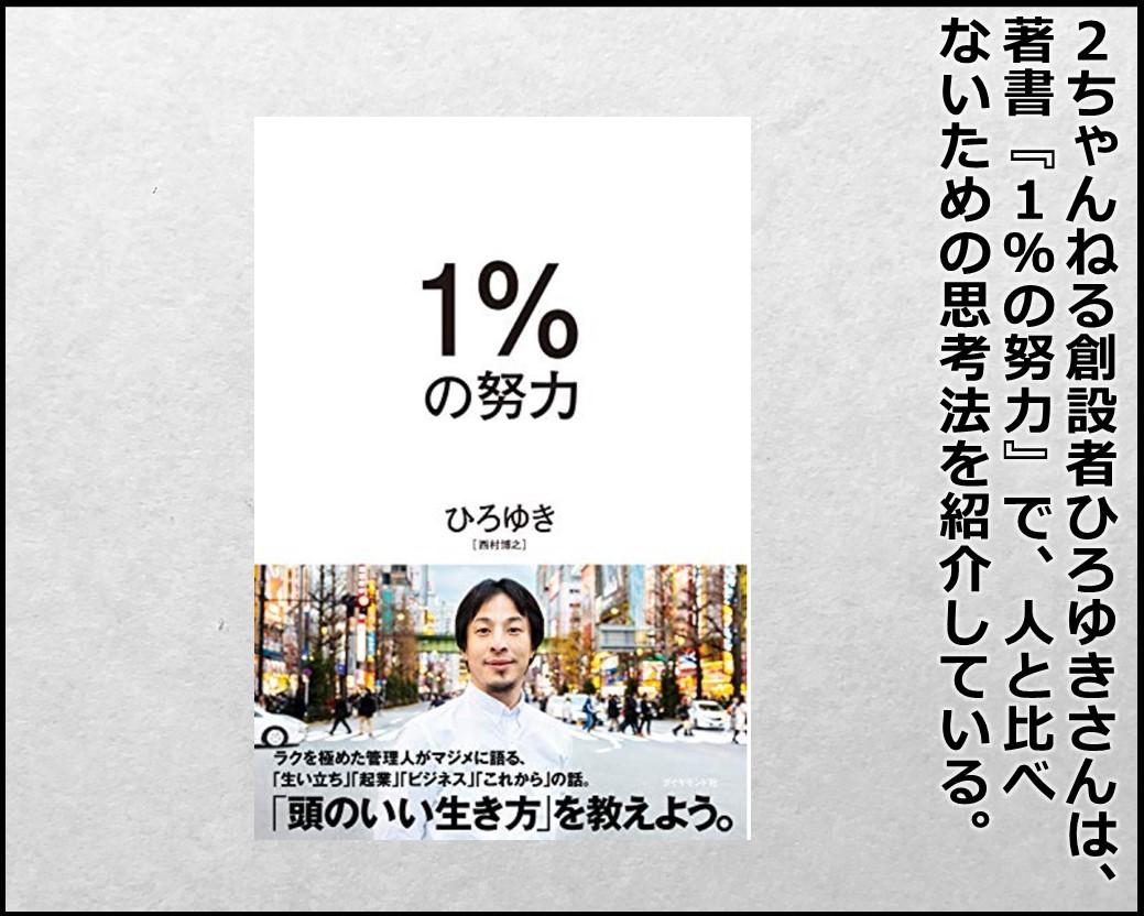 f:id:Megumi_Shida:20200326112408j:plain