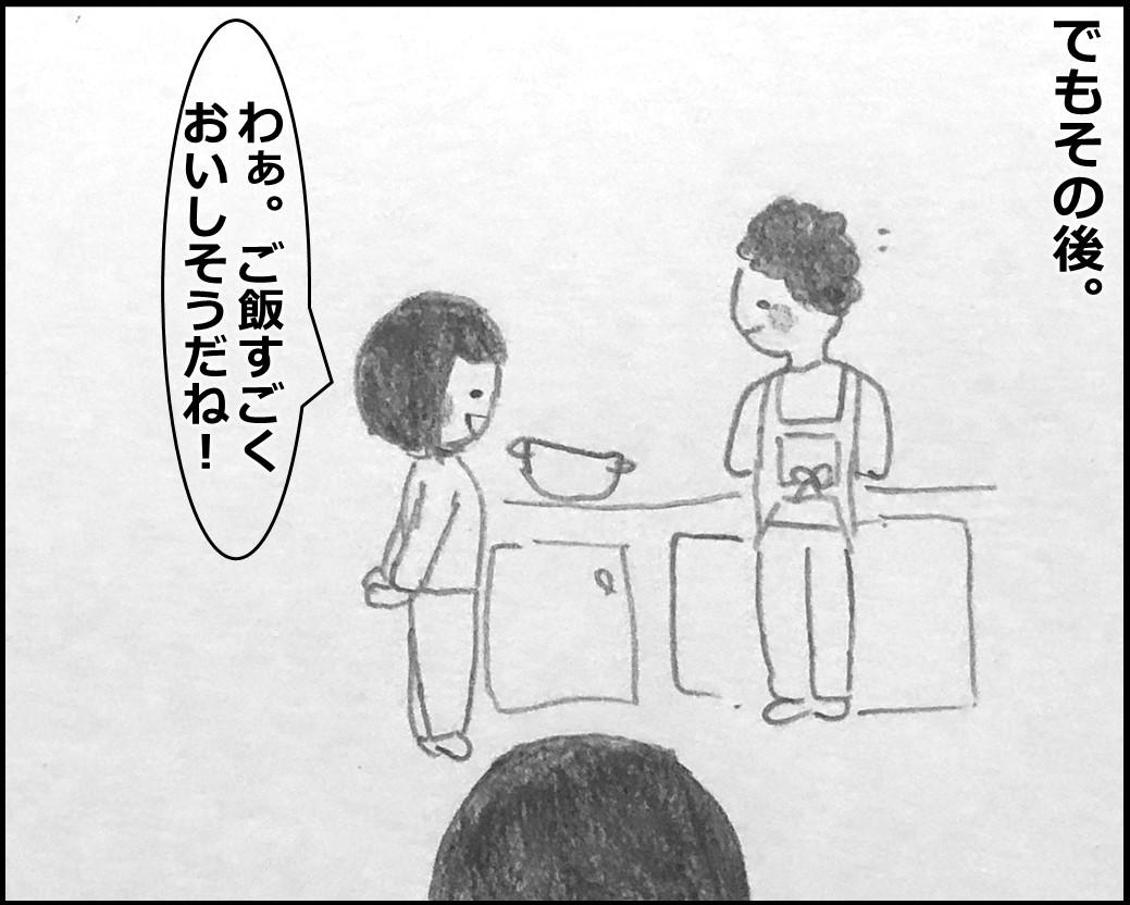f:id:Megumi_Shida:20200328123212j:plain