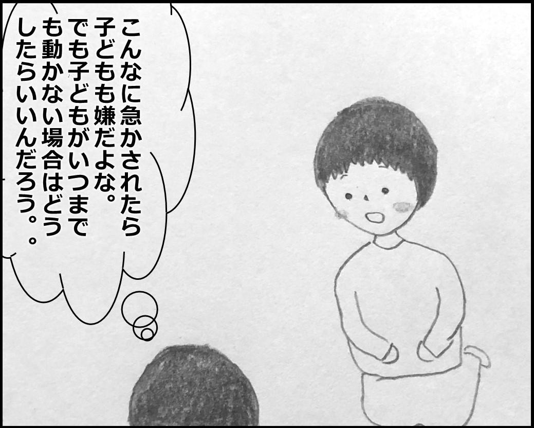 f:id:Megumi_Shida:20200329104933j:plain