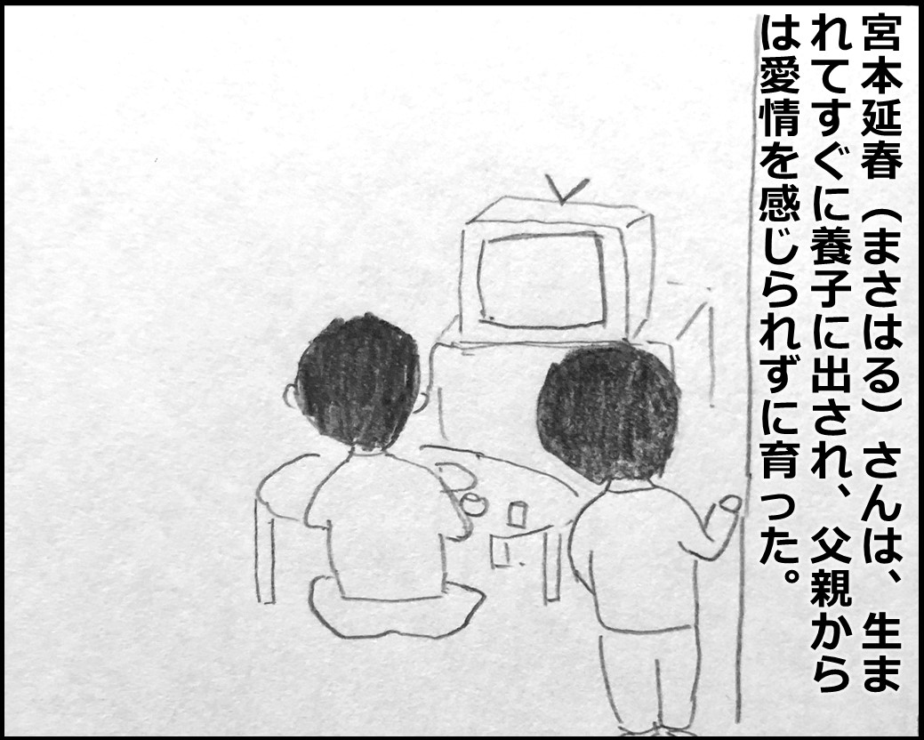 f:id:Megumi_Shida:20200331122909j:plain