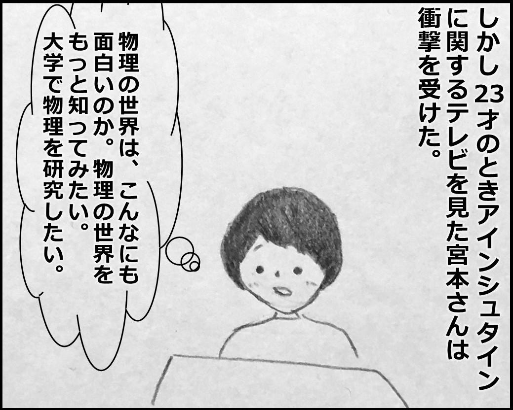 f:id:Megumi_Shida:20200331122932j:plain