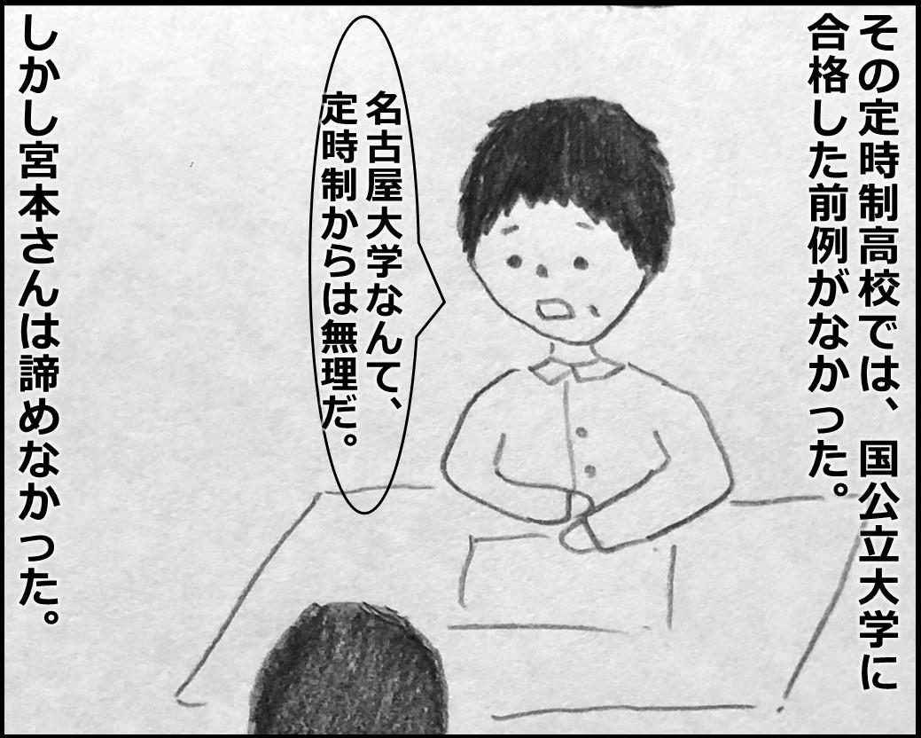 f:id:Megumi_Shida:20200331122946j:plain