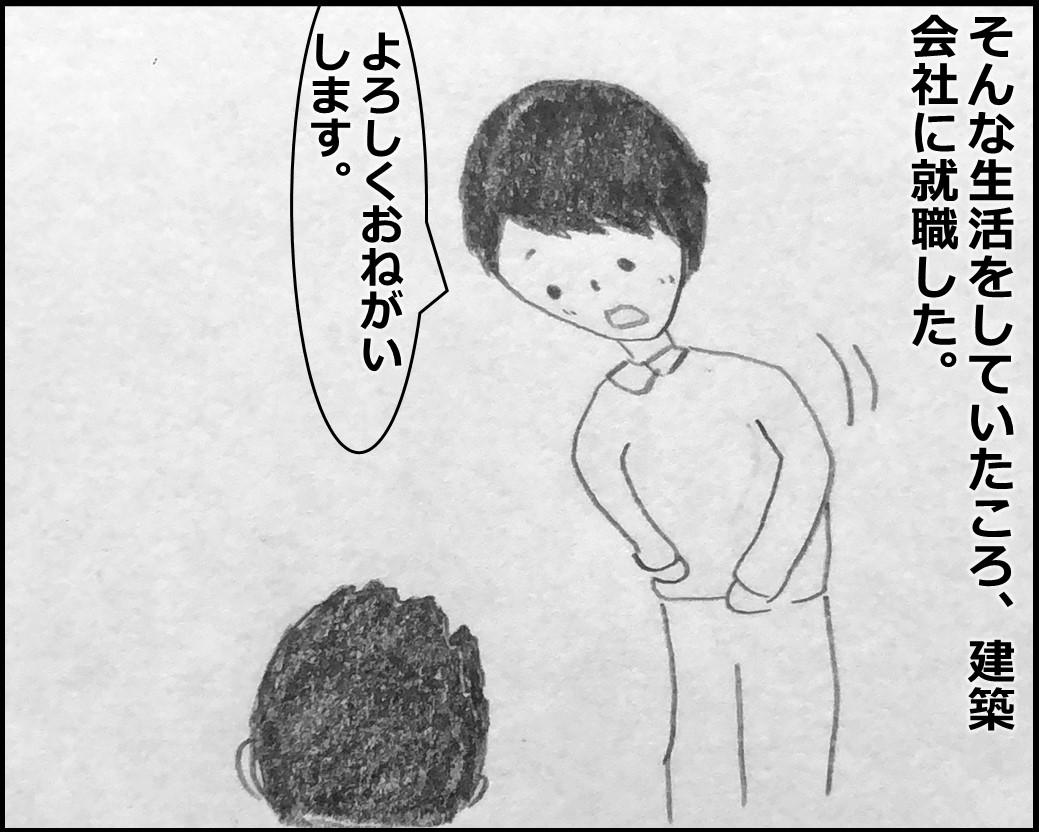 f:id:Megumi_Shida:20200401083246j:plain
