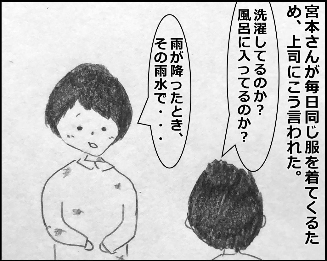 f:id:Megumi_Shida:20200401083252j:plain