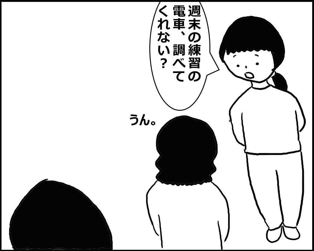 f:id:Megumi_Shida:20200402142440j:plain
